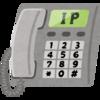 【裏技】自宅の固定電話を解約で毎月2000円節約できた!!(古いスマホ活用)