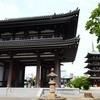 唯一日本で 釈迦の遺骨を納めているお寺 日泰寺にタイの気配