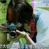 デジタル世代にフィルムカメラ流行?