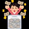 ずぼら貯金で1年で100万円!【世帯月収20万円】