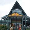 【旅行記】2020夏 道南グルメの旅⑭ 函館グルメの締めはやっぱりラッキーピエロ
