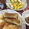 春巻、豆腐と玉子の炒め物