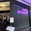 【マレーシアごはん】レストラン・カフェ情報(8)Porto Romano(イタリアン)