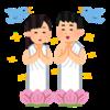 【性の統計調査】日本人は一億総疲弊状態か?!
