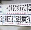 和泉第一団地を散策。昭和後期に建てられた巨大マンション【大阪府和泉市幸】