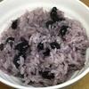 ひとりおせちの残った黒大豆で「黒大豆ご飯」