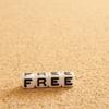 自由とは?自由の意味を考える一冊「自由をつくる自在に生きる」