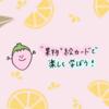【無料DL】絵カード(フラッシュカード)で楽しく英語を学ぼう!~果物編~