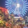 2017沖縄「クリスマス、年末年始イルミネーション」主要6ヶ所+α、2018まで