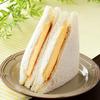 【ローソン】流れに乗らない、攻めたサンドイッチ「濃厚プリンサンド」