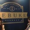 「可不可(KEBUKE)  白いタピオカの珍珠奶茶(台北に店舗なし)