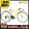 2万円のロードバイクを買ってみた (7) ハンドルを交換して走ってみた
