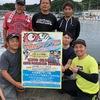8月25日『天狗堂 伊勢湾ジギング祭 ~初心者大歓迎!~』 PR隊が行く♪