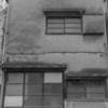 古い家(昭和30年代?)