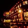 台湾九份観光に行ってきました!おすすめは夜の訪問。ジブリの世界の雰囲気たっぷりです