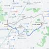 横浜市農村生活館みその公園『横溝屋敷』を訪れる
