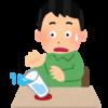 子育て|子供を叱ることが減るアイテム紹介:倒れないコップ