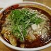 横浜東口ポルタの匠の季節限定麻辣酸辣湯麺