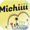 学生国際協力団体「Michiiii」の「ラストミーツ」にお邪魔してまいりました!