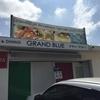 朝からステーキ!!絶景ロケーションの北中城グランブルー(GRANDE BLUE)で朝食を食べてきた!!