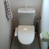 北広島市 水道工事 便器水漏れ修繕