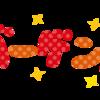 「一生に1度の大バーゲン」開催中!円安で気になる優待株。