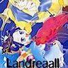 おがきちか『Landreaall 2』