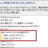 WIndows Server 2003(WindowsXP)からWindows10へのダラー接続が出来ない件について