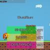 【DueRun】最新情報で攻略して遊びまくろう!【iOS・Android・リリース・攻略・リセマラ】新作スマホゲームが配信開始!