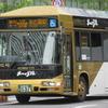 名古屋観光ルートバス メーグル用車両