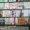 色々な人の本棚が見たいヨ!