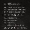 【シノアリス】-防具イベント- 昏き世界の咆哮
