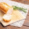 嵐にしやがれの絶品パンが気になる!行列ができる湯河原パン!めんたいフランスやたまごサンド!