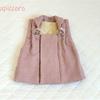 【tsupiccoroのきもの屋さん】Creemaで販売中のベビー着物に新色追加しました。
