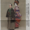 どこにもない…(^_^;) 歌舞伎特選DVDコレクション。
