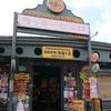 【北海道・道南】道南のソウルご当地ハンバーガー【ラッキーピエロ】