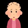 【抗がん剤の副作用】脱毛(2)ーー自分でできる対策&絶対やってはいけないこと。医療ウイッグはここが違う!