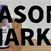 JASON MARKK であそぼう!