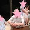 2017 8月11日(祝・金)・ 12日(土) じーじ誕生日会