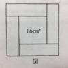 ジュニア算数オリンピック 二次元上の面積を求める幾何の問題 「完全に格子」1