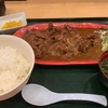 【東京餃子食堂】定食も美味いのよ