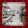 【決算情報分析】Robot Home(Robot Home,Inc.、14350)