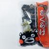 究極のコリコリ食感キクラゲを求めて【熊本県山鹿産 地の塩社の乾燥きくらげ】
