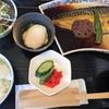 江坂でランチ! 美味しい和食の「間」