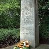 シュタウフェンベルクの記念碑