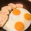 筋肉増強【1食46円】おからチキン豆腐ミートローフ目玉焼きレシピ
