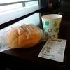 【木更津 海ほたるPA】ぽるとがるCafeのプレミアムメロンパン(税込300円)