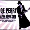 Joe Perry  @ Shinagawa Stellar Ball 2018