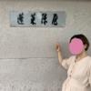 日帰りひつまぶしの旅(*´∇`*)