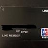 LINE Pay カード使い始めたら現金払いがマジで邪魔くさくなった。